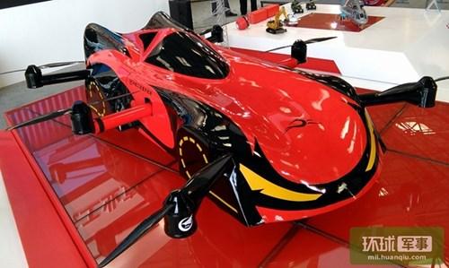 Oto bay xuất hiện tại triển lãm...máy bay trực thăng