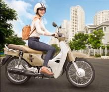 Honda Dream - sự lụi tàn của một huyền thoại
