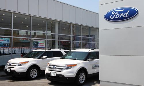 Ford-iStock-000022532345-Mediu-9128-6733-1453870016